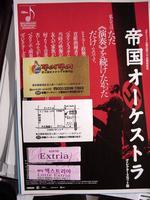 200812_kuikui.jpg