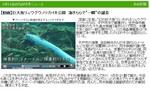 20110119_nagasaki.jpg