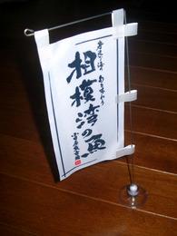 20110628_kobata01.jpg