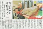 20130224_news.jpg