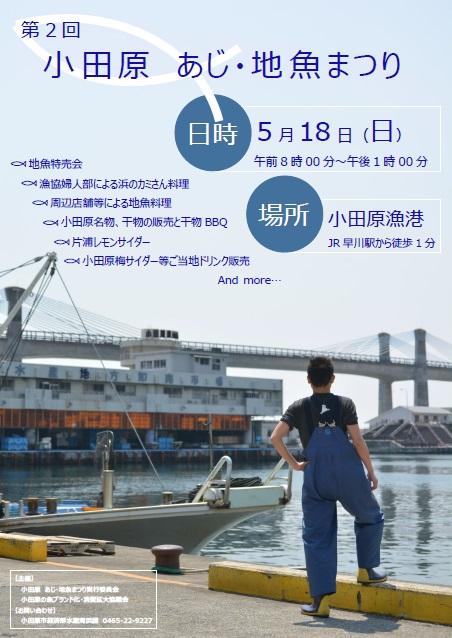 2014_poster.jpg