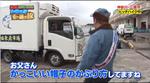 20151216_misaki.png