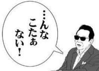 201907_tamo3.jpg