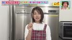 20210108_ほんわかTV (3).jpg