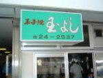 fuzoku_k.jpg